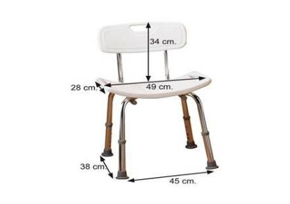 Cadeira de Banho com Abertura no Assento - Ajudas Técnicas - Produtos Ortopedia